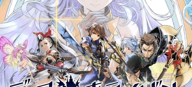 Square Enix anuncia su proyecto <em>Dia Horizon</em>