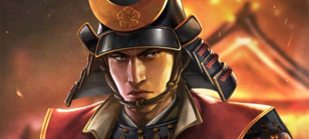 Éste es el primer video de <em>Nobunaga's Ambition: Taishi</em>