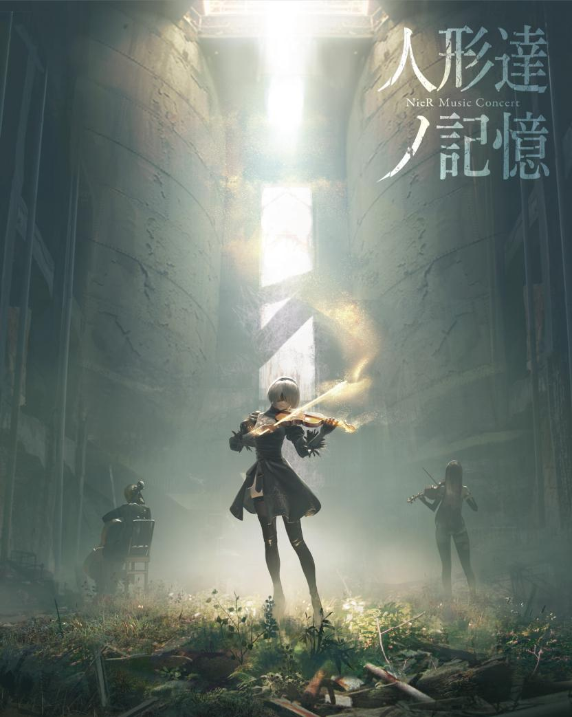 NIER MUSIC CONCERT: THE MEMORIES OF PUPPETS