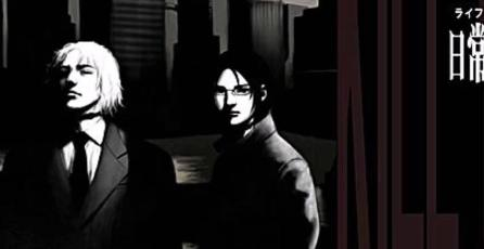 <em>The 25th Ward: The Silver Case</em> llegará a Occidente en 2018