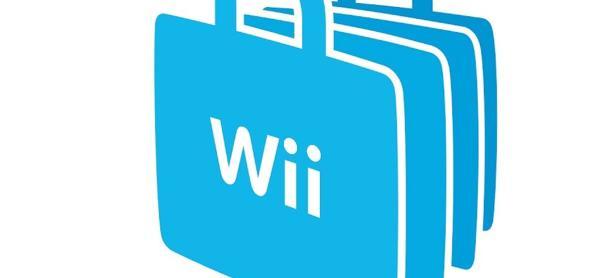 Nintendo cerrará la tienda de Wii en 2019