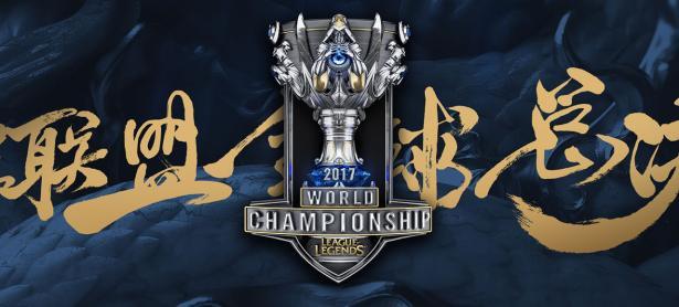 Samsung Galaxy es campeón de Worlds 2017
