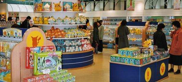 EUA tendrá sus propios Pokémon Centers