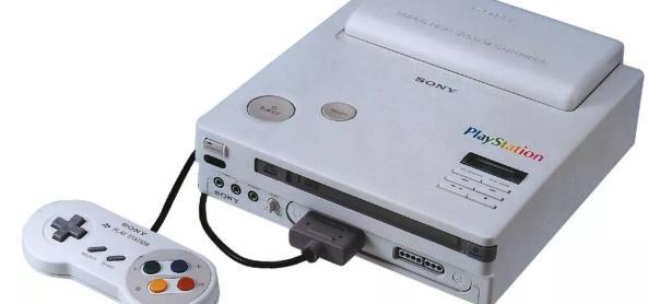 El Nintendo PlayStation iba a combinar tecnología de cartuchos y CD