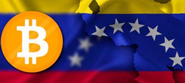 Venezuela anuncia la creación de su propia criptomoneda