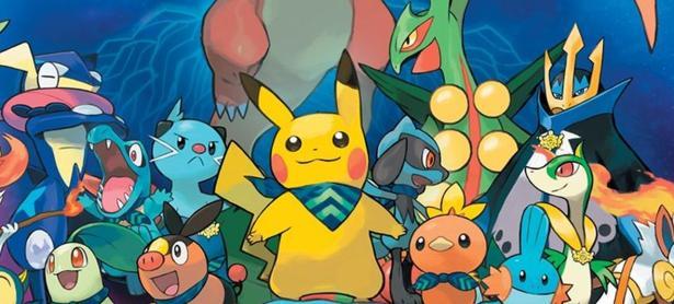 Game Freak prepara algo relacionado con<em> Pokémon </em>para 2018