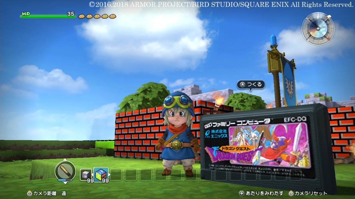 Checa las nuevas capturas de <em>Dragon Quest Builders</em> para Switch