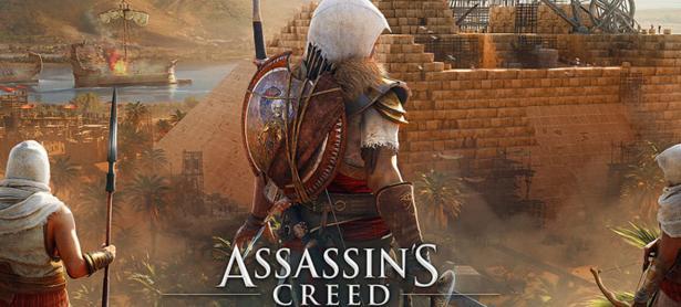 La primera expansión para<em> Assassin's Creed: Origins</em> aún no tiene fecha de lanzamiento