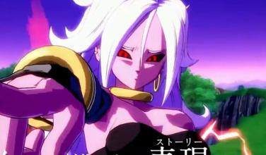 Androide 21 es la estrella del nuevo comercial de <em>Dragon Ball FighterZ</em>