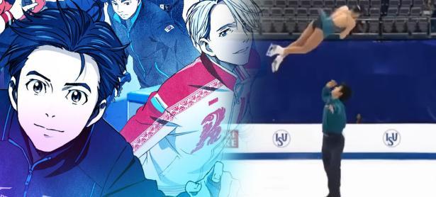 Pareja patina en hielo con música de Yuri on Ice! en los Juegos Olímpicos
