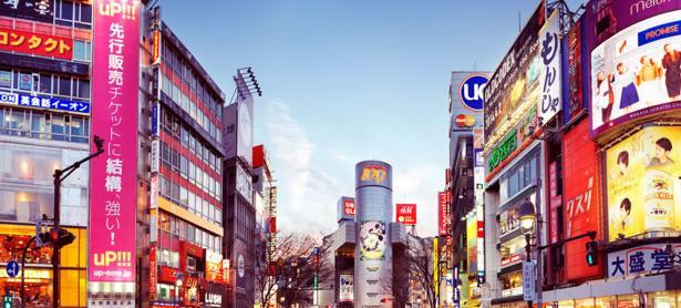 Japón modifica ley y entra de lleno a la escena de los esports