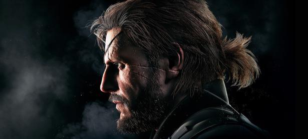 La escena secreta de <em>Metal Gear Solid V</em> fue activada por un hacker