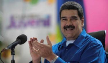 Criptomoneda venezolana Petro recaudó 735 millones de dólares en su primer día
