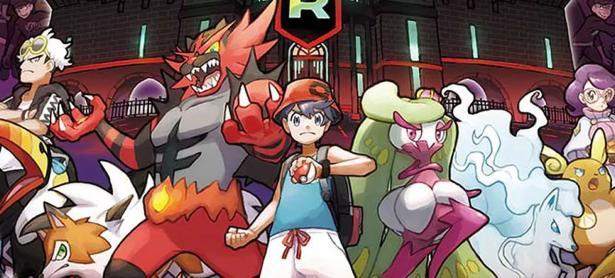 Ya inició la nueva misión global de <em>Pokémon Ultra Sun & Ultra Moon</em>