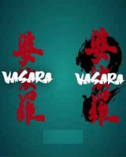 Vasara HD Collection