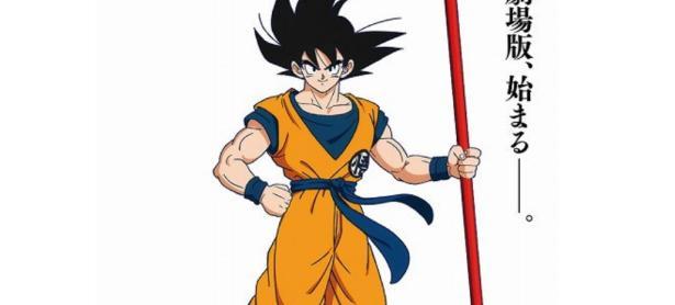 La 20ava película de <em>Dragon Ball</em> se estrena el 14 de diciembre