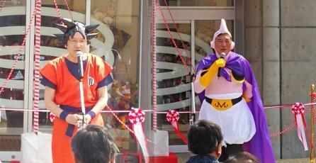 Políticos japoneses realizaron cosplay de <em>Dragon Ball</em>