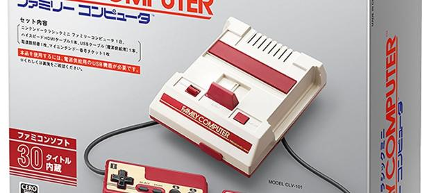 Tiendas en Japón ya venden de nuevo el Famicom Mini