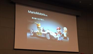 Revelan detalles de <em>Mario Motors</em>, título cancelado para Nintendo DS