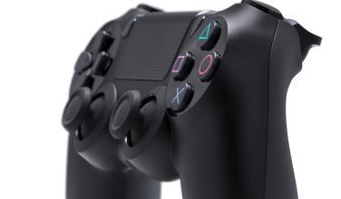 No esperes mucho de la nueva actualización para PS4