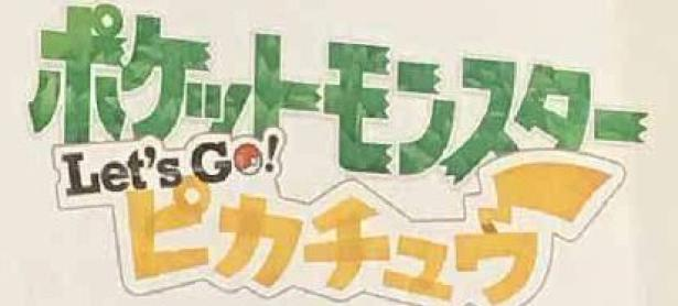 ¿El rumor es real?: Nintendo habría registrado los dominios <em>Pokémon Let's Go Pikachu &amp; Let's Go Eevee</em>
