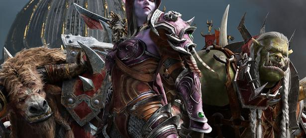 Cliente de <em>World of Warcraft</em> pronto no funcionará en sistemas de 32-bits
