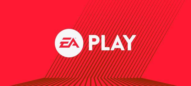 Cómo ver la conferencia de prensa de Electronic Arts