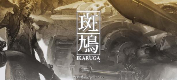 Ya sabemos cuando llegará <em>Ikaruga</em> a PlayStation 4