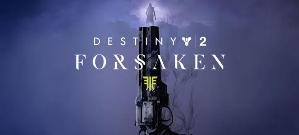 Éste es el nuevo modo de juego que llegará con <em>Forsaken</em> para <em>Destiny 2</em>
