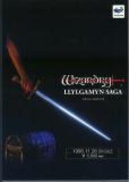 Wizardry: Llylgamyn Saga