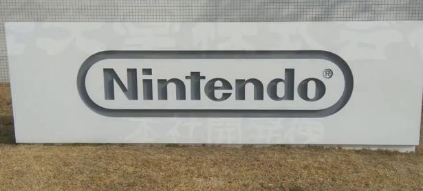 Acciones de Nintendo registran caída en la bolsa de valores de Japón