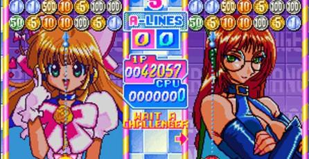 Recomendaciones: diez juegos de la serie <em>ACA Neo Geo</em> para consolas actuales que NO son de peleas