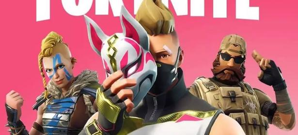 Hoy inicia el Summer Skirmish de <em>Fortnite</em>