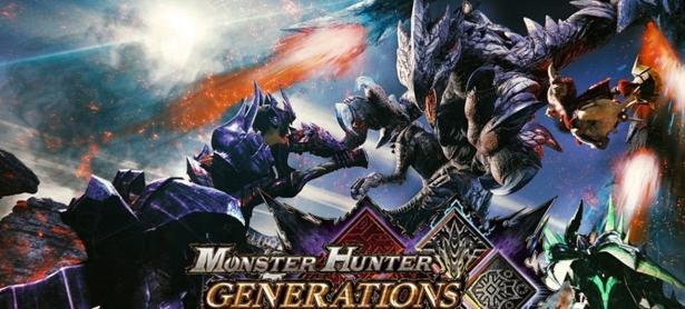 A partir de mañana podrás probar <em>Monster Hunter Generations Ultimate</em>
