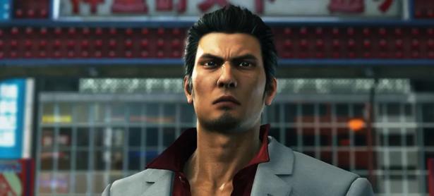 La nuevo IP del estudio de <em>Yakuza</em> será revelada pronto