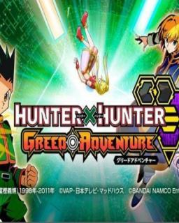 Hunter x Hunter: Greed Adventure