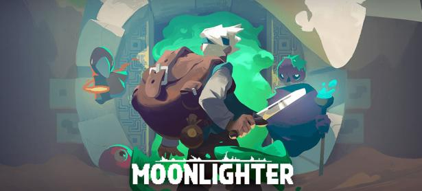 <em>Moonlighter</em> ya tiene ventana de lanzamiento para Switch