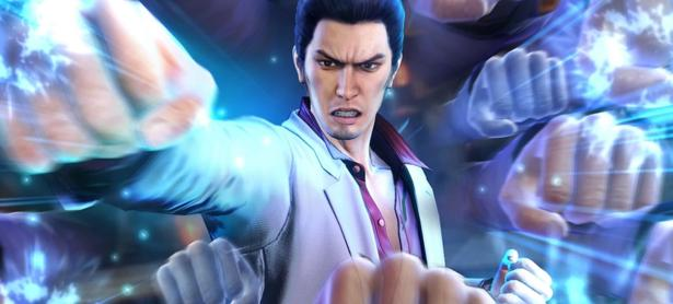 Kazuma Kiryu de <em>Yakuza</em> estará en <em>Fist of the North Star: Lost Paradise</em>