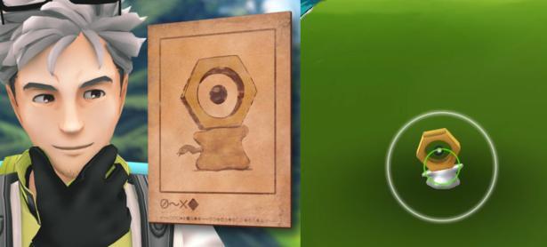 Presentan oficialmente a Meltan, el Pokémon Tuerca