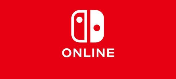 Nintendo aclara la situación sobre la vigencia de datos guardados en la nube