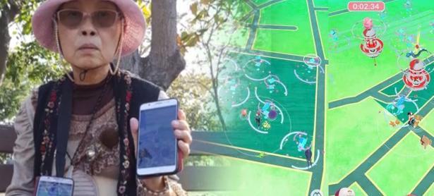 Más de 600 personas se reúnen para despedir a entrenadora de 79 años en Pokémon GO!