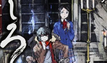 Level-5 revivirá su RPG de horror <em>Ushiro</em>