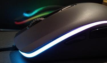 Pulsefire surge RGB: una accesible opción de periférico