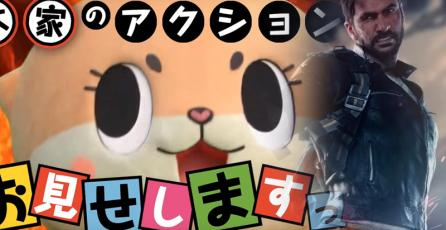"""Una especie de """"Teletubbies"""" se toma Japón con publicidad de <em>Just Cause 4</em>"""