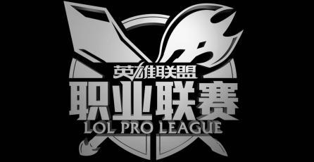 REPORTE: acuerdo entre Nike y equipos de <em>League of Legends</em> se tambalea