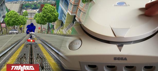 Se cumplen 20 años desde el estreno de <em>Dreamcast</em>, el &quot;sueño&quot; fallido de SEGA