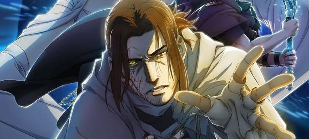 Square Enix prepara anime de <em>Final Fantasy XV: Episode Ardyn</em>