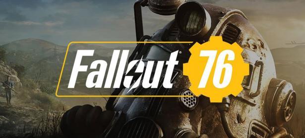 Bethesda busca dar una lección a tramposos de <em>Fallout 76</em>