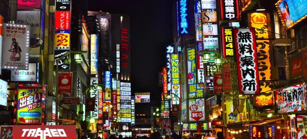 Japón crea nueva ley que prohíbe la reventa de códigos digitales