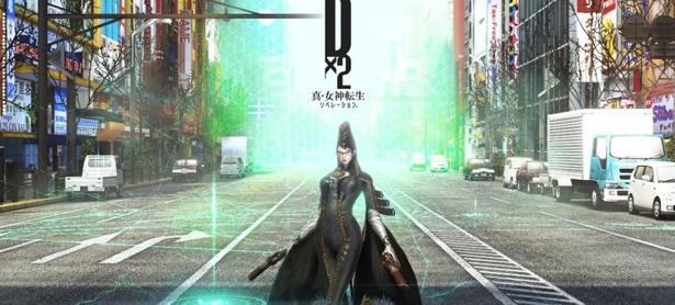 <em>Dx2 Shin Megami Tensei: Liberation</em> recibirá contenido de <em>Bayonetta</em>
